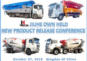 Oct 27, 2018 at Qingdao, China:  JIUHE New Product Conference