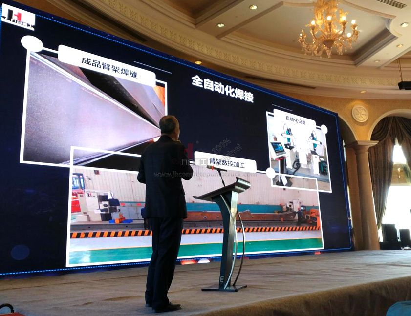 2018 JIUHE New Product Conference Held Sucessfully.