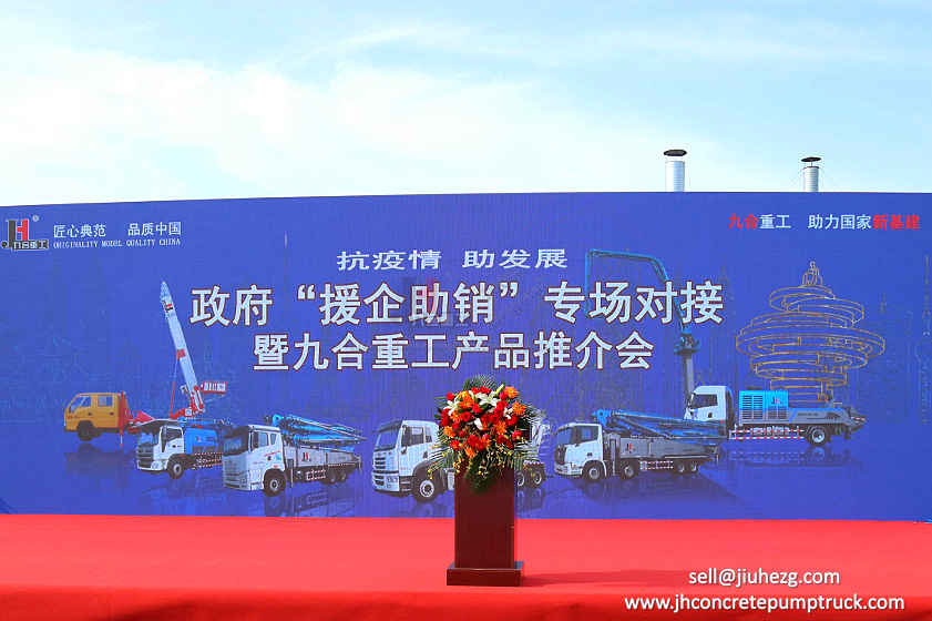 JIUHE Group Concrete Machine Show