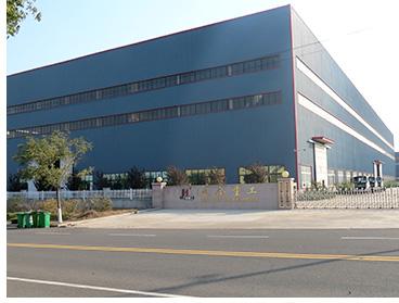 Qingdao Jiuhe Heavy Industry Machinery Co., Ltd.